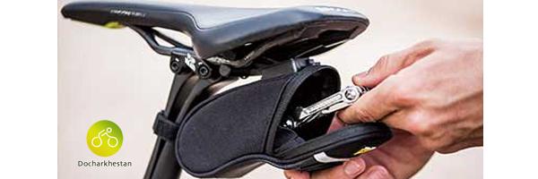 کیف زین برای دوچرخه