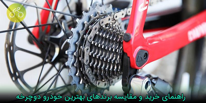 بهترین خودرو دوچرخه