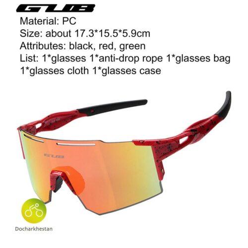 عینک دوچرخه سوارى برند GUB قرمز
