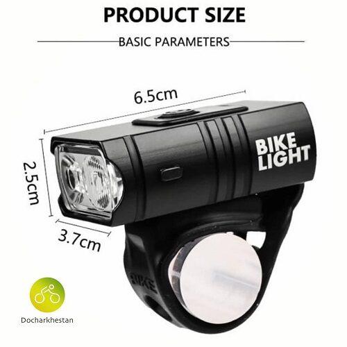 سایز بندی چراغ دوچرخه سواری 500 لومن