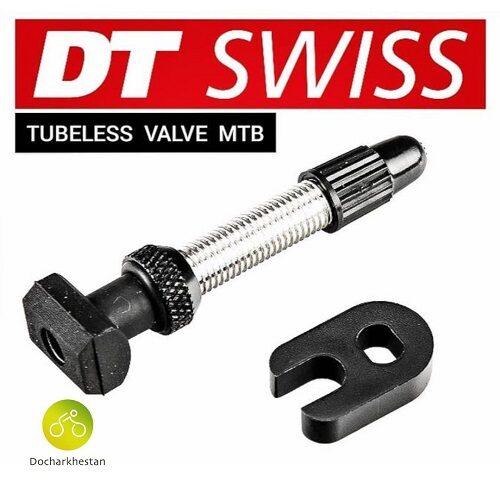كيت پنچرگیری لاستیک تيوبلس دوچرخه DT SWISS